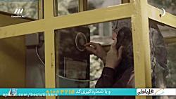 سریال ایرانی نفس - فصل اول - قسمت 7