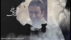 سریال ایرانی روزهای بی قراری - فصل دوم - قسمت 21