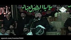 مداحی تصویری از حاج ناد...