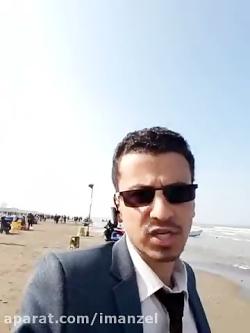 ویدیو آموزشی نکات مهم پ...