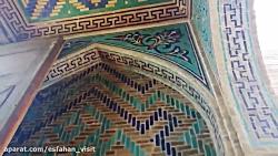 گردشگری اصفهان قسمت 7  م...