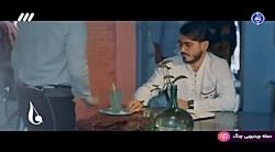 نماهنگ شبکه 3 - گروه عقی...