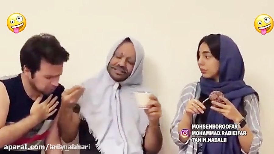 دابسمش محمد ربیعی فر و همسرش