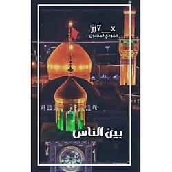 #کربلا#مذهبی#باسم