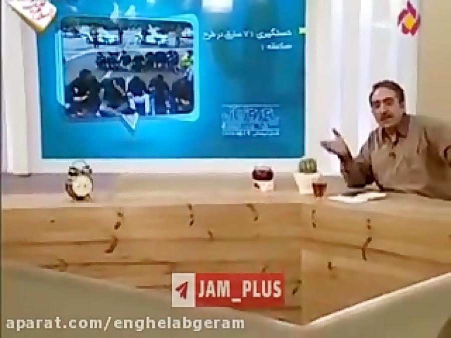 ⭕️کنایه شهرام شکیبا به مفسدان اقتصادی