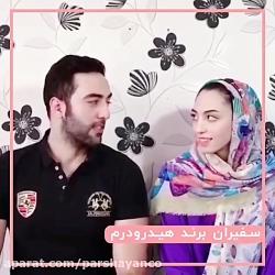 کیمیا علیزاده و حامد مع...