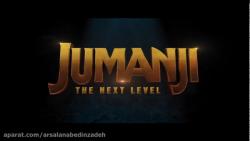 تریلر فیلم جومانجی 3 : م...