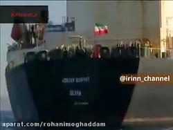 اهتزاز پرچم ایران بر فر...