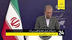 مدیرعامل ایران خودرو ت...