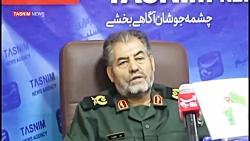 انقلاب اسلامی ایران ال...