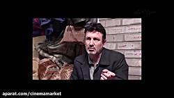 فساد اقتصادی و رشوه در ...