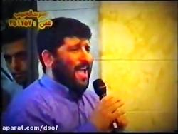 مولودی عید غدیر - جوانی ...
