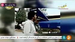 مستند خبر - خلبان