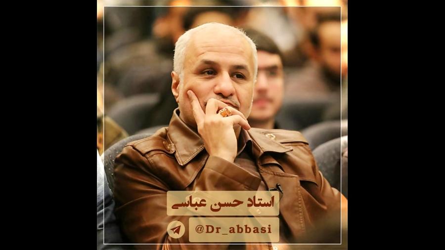 دکتر عباسی « خودفروشی به خدا » | شهید حججی به روایت دکتر عباسی