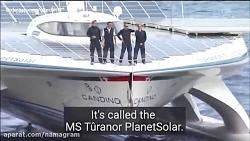 بزرگترین کشتی خورشیدی ...
