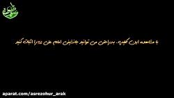 صفحه رسمی دکتر سید محمد خاتمی نژاد