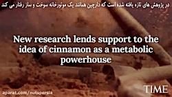 Nuts Persia
