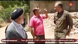 بیت الحال مفسدان اقتصا...