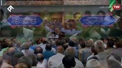 برنامه مذهبی شبکه 1 - عی...
