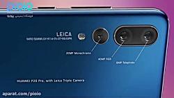 گوشی موبایل Huawei p20 pro