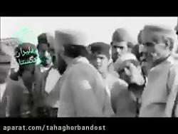 فیلم تاریخی دلیران تنگ...
