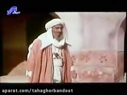 من در رکاب علی آموخته...