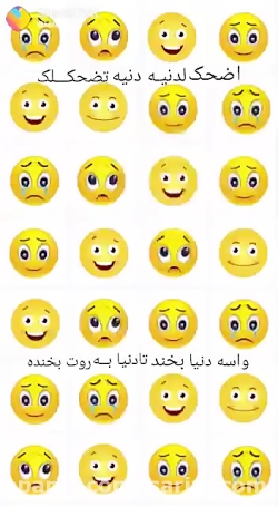 طنز بخند