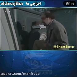دختربازی خفن عطاران_سک...