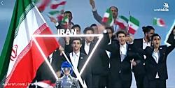 رژه تیم ملی مهارت ایران...
