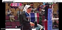 والیبال قهرمانی آسیا ب...