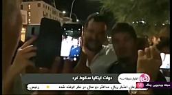اخبار ساعت 22:00 شبکه 3 - د...