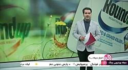 اخبار ساعت 22:00 شبکه 3 - ع...