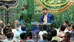 محمد حسین حدادیان عید غ...