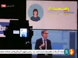 شبکه خبر/مستند واقعیت م...