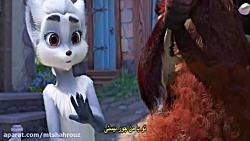 انیمیشن گوسفند و گرگ ها...
