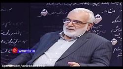 ماجرای خانه نشینی احمد...