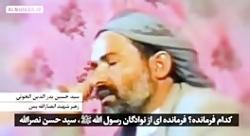 هیهات منا الذله امام حس...