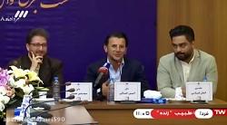 نشست خبری عوامل برنامه ...