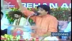 برگزاری جشن غدیر در هند