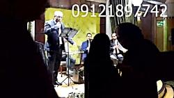 گروه موسیقی ختم 09121897742