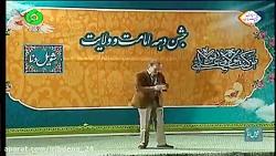 موسیقی - حبیب الله بازی...