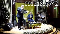 موسیقی مراسم ترحیم عرف...