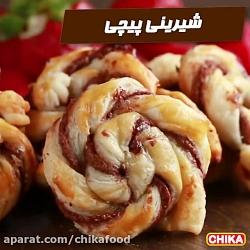 دستور آسان آشپزی: شیرین...