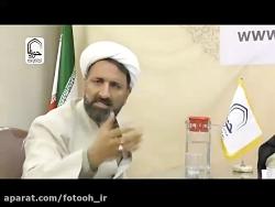 موسسه پژوهشی فتوح اندیشه بامدیریت استاد احمد رهدار