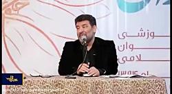درس گفتار حاج سعید حداد...