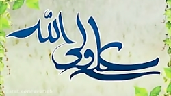 سایت صراط عشق; مجله ی فرهنگی، معرفتی، ادبی، هنری