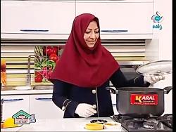 آموزش آشپزی آسان گل آرا...