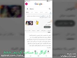 taha_game