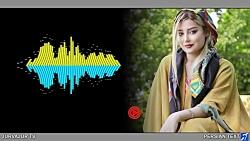 آهنگ شاد دختر شیرازی(Pers...