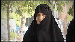 ششمین یادواره استانی تجلیل از بانوان ایثارگر